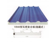 V840型瓦楞复合板