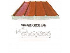 V820型瓦楞复合板