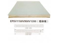 EPSV1150V950V1200