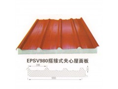 EPSV980隐藏式夹心屋面板