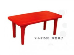 滚塑桌子1