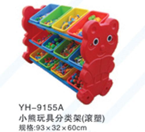 动物玩具架(滚塑)