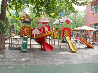 河北省直机关第七幼儿园
