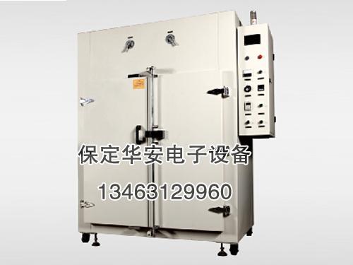 烘箱_供应产品_保定市华安电子设备制造有限公司
