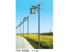 太阳能TYN-03706