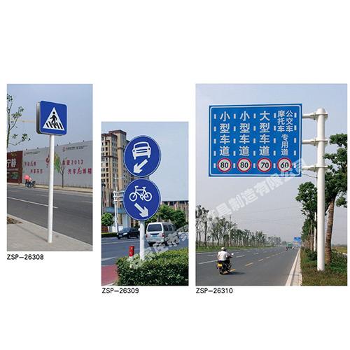 指示牌灯2