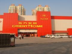 西安北沙建材超市