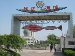 北京栖湖饭店大门装饰