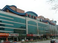 良乡商业楼屋顶装饰工程