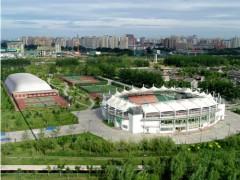 北京朝阳公园网球馆工程