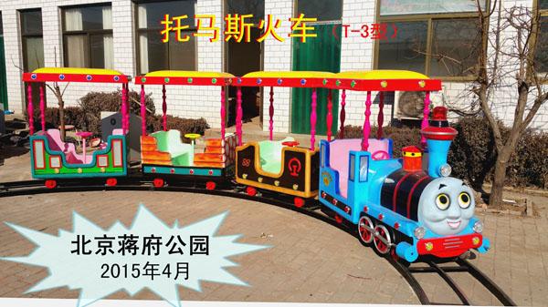 托马斯火车(T-3型)北京蒋府公园