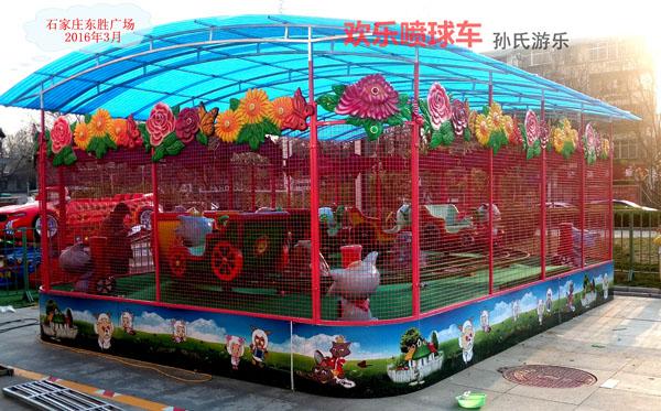 (欢乐喷球车)石家庄东胜广场