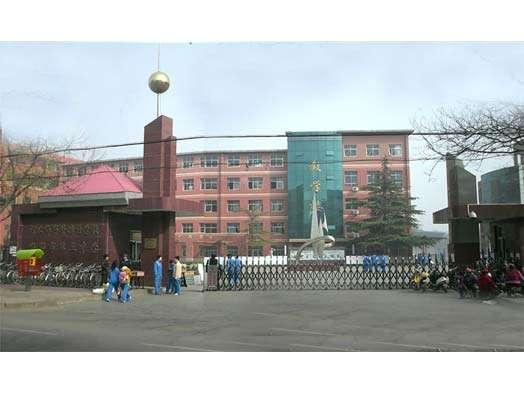 邯郸第三中学