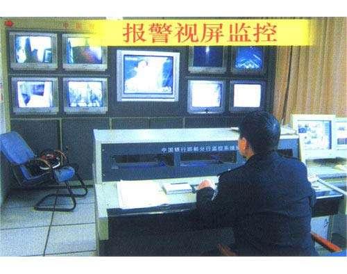 中国银行邯郸