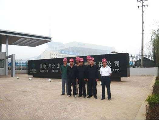 龙山电厂第一项目部