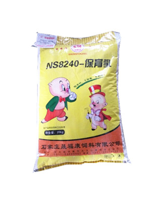 保育乳NS8240