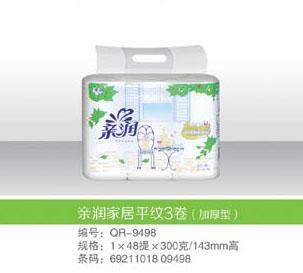 亲润家居平纹3卷(加厚型)_6537