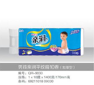 男孩亲润平纹扁10卷(加厚型)_6537