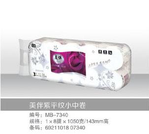 美伴紫平纹小中卷