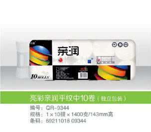 亮彩亲润平纹10卷(独立包装)_2475