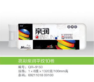 亮彩亲润平纹10卷_1381