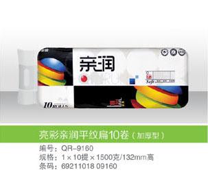 亮彩亲润平纹扁10卷(加厚型)_6850