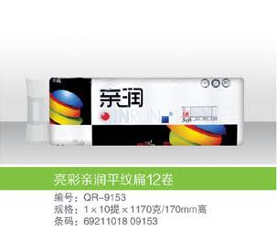 亮彩亲润平纹扁12卷_2006