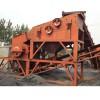 大型磨煤机