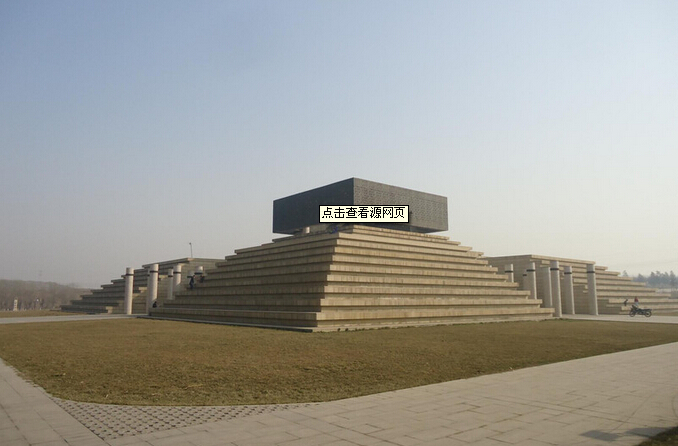 赵王城遗址公园
