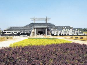 趙王城遺址公園 (2).jpg