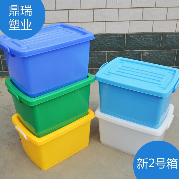 新2号餐具箱(20-24套装)