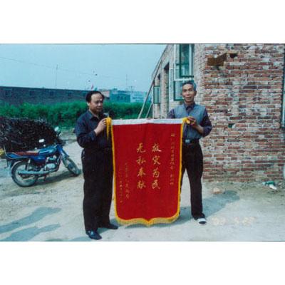 2003年,我协会向革命老区灵寿县灾区人民捐献薯苗20万株。