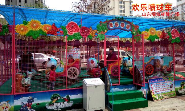 (欢乐喷球车)山东烟台祥隆广场