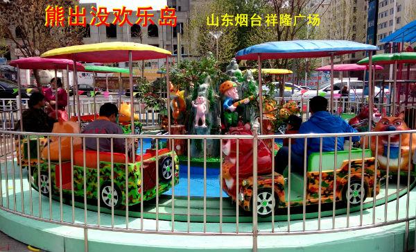 (熊出没欢乐岛)山东烟台祥隆广场