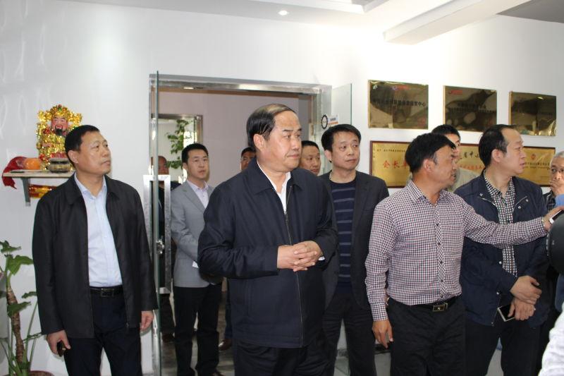 马誉峰市长亲临网商国际