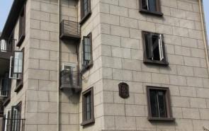 北京真石漆工程案例