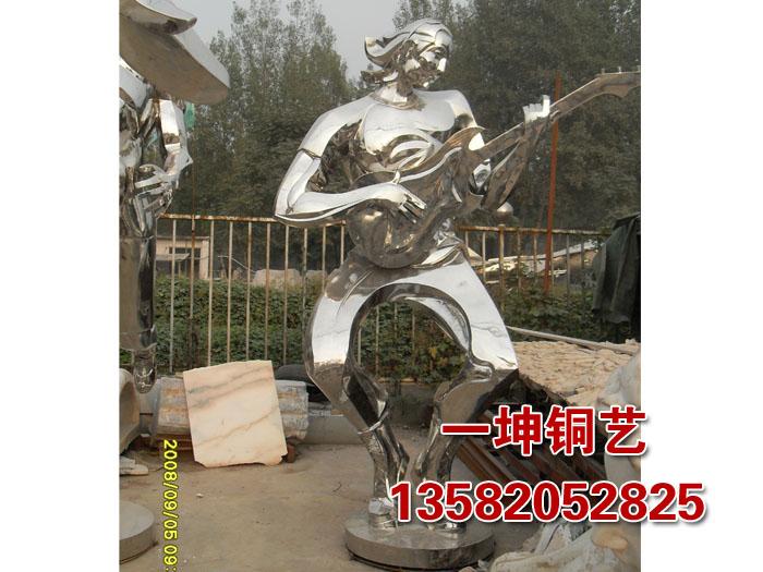 不锈钢betway928