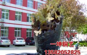 小学蝴蝶betway928