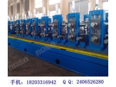 四川高頻直縫焊管生產線直銷