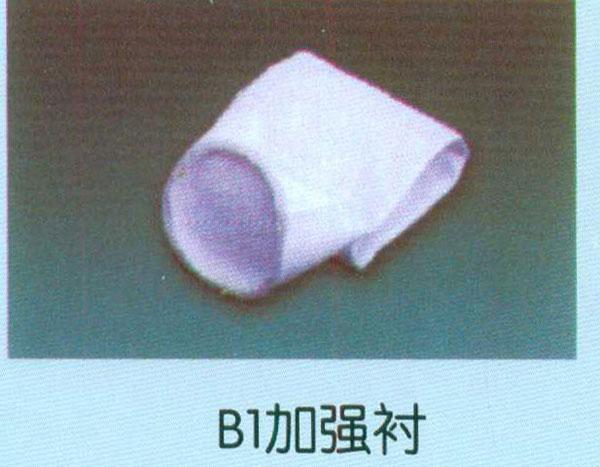 B1加强衬