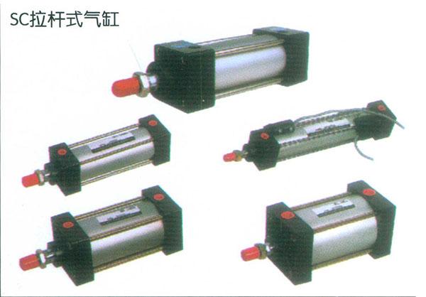 SC拉杆式气缸