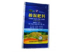 塑料包装供应肥料袋