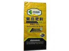 復合肥料專用鍍鋁袋