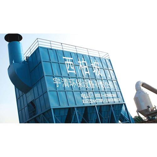 2009年6月石家庄三环锰硅科技有限公司三分厂