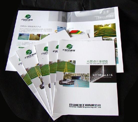石家庄合版印刷/石家庄拼版印刷/石家庄印刷厂家