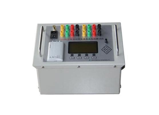 TD-3310A型全自动变压器直流电阻测试仪