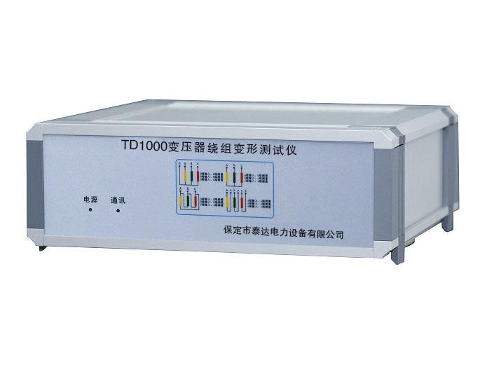 TD-1000系列變壓器繞組變形測試儀