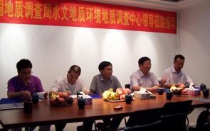 中国地质调查局水文地质环境地质调查局莅临指导