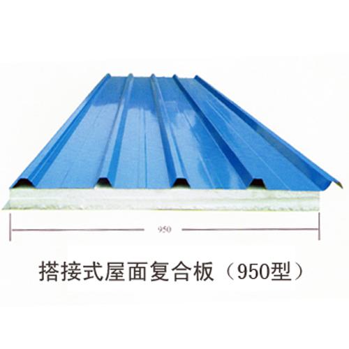 搭接式屋面复合板