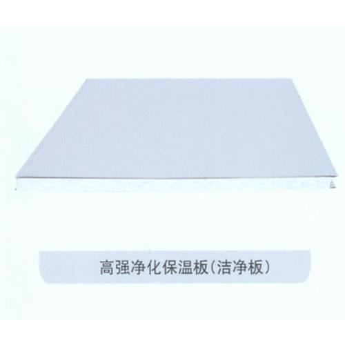 高强污染保温板